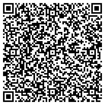 QR-код с контактной информацией организации КЕДРОВСКИЙ РАЗРЕЗ, ОАО