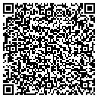 QR-код с контактной информацией организации КЛМ КОМПАНИЯ