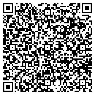 QR-код с контактной информацией организации ООО КУЗБАССПЕЦСЕРВИС (Закрыто)