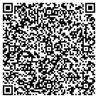 QR-код с контактной информацией организации ООО ТРАНССИБУГОЛЬ (Закрыто)