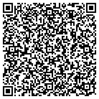 QR-код с контактной информацией организации ШАХТА ЛАПИЧЕВСКАЯ, ОАО
