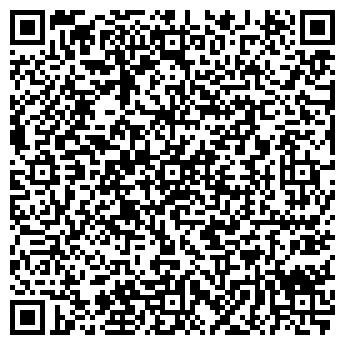 QR-код с контактной информацией организации ОАО ШАХТА ЯГУНОВСКАЯ (Закрыто)