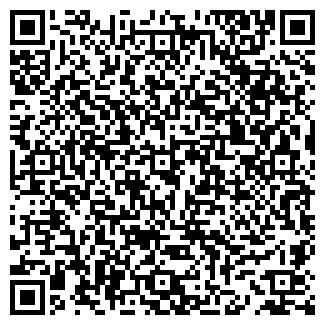 QR-код с контактной информацией организации КРАСИБ