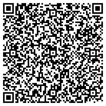 QR-код с контактной информацией организации УЧРЕЖДЕНИЕ УН-1612/5, ГП