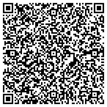 QR-код с контактной информацией организации ТОРГОВЫЙ ДОМ ХК КУЗБАССРАЗРЕЗУГОЛЬ ЭКСПОРТНЫЙ, ООО