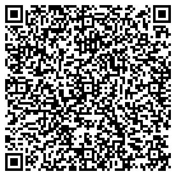 QR-код с контактной информацией организации АЛКОС-КОМФОРТ