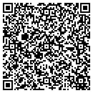 QR-код с контактной информацией организации ООО АЛОЭ