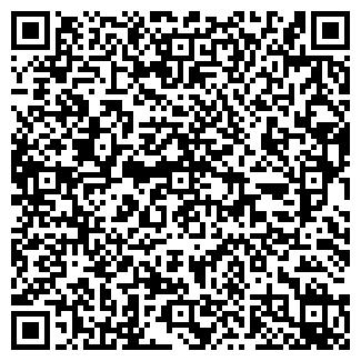 QR-код с контактной информацией организации ООО ВЕДИ