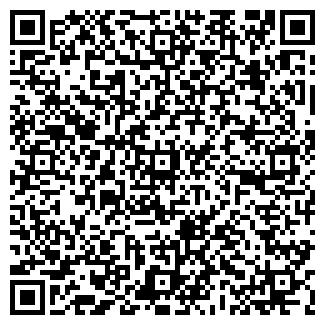 QR-код с контактной информацией организации ОАО НОВАТОР
