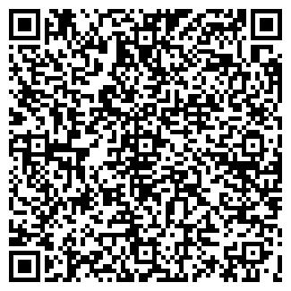 QR-код с контактной информацией организации ООО РАКИТА
