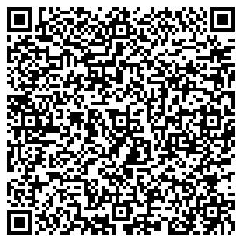 QR-код с контактной информацией организации АНТАНТА-ПЛЮС, ООО