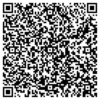 QR-код с контактной информацией организации ДЕРА МЕБЕЛЬ И АКСЕССУАРЫ