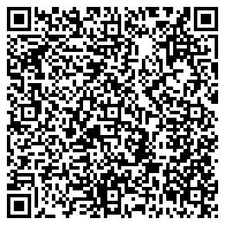 QR-код с контактной информацией организации НАТИК С, ЗАО