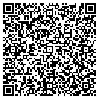 QR-код с контактной информацией организации ОФИС-ПЛЮС