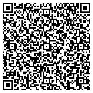 QR-код с контактной информацией организации СОФИЯ