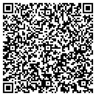 QR-код с контактной информацией организации ООО АРТИСТ КУПЕ