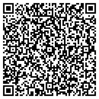 QR-код с контактной информацией организации ЗАО КУЗБАСС