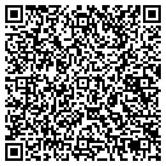QR-код с контактной информацией организации КРОКУС-ФОКС