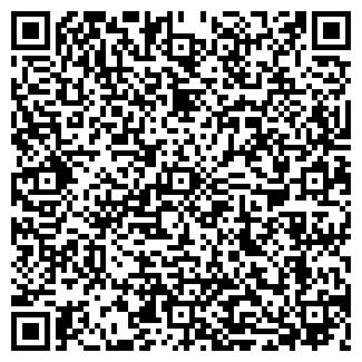 QR-код с контактной информацией организации УН-1612/29