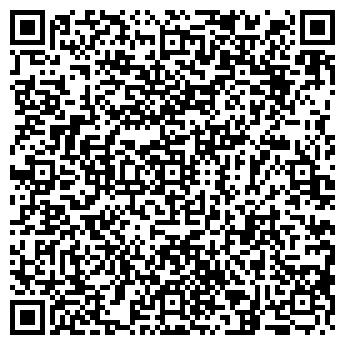 QR-код с контактной информацией организации КЕМЕРОВООБУВЬТОРГ