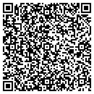 QR-код с контактной информацией организации ООО АДАРА