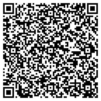 QR-код с контактной информацией организации ТОМЬ
