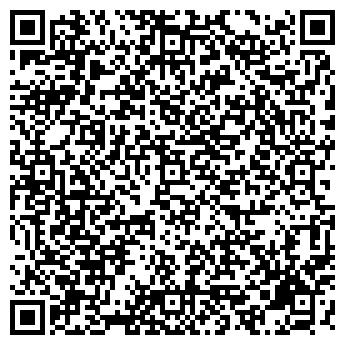 QR-код с контактной информацией организации СКЛАЙН, ЗАО