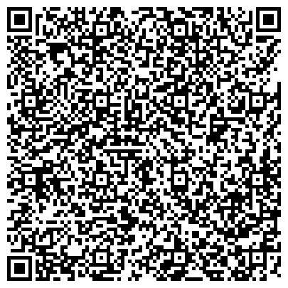 QR-код с контактной информацией организации ХУДОЖЕСТВЕННАЯ МАСТЕРСКАЯ ПО ПРОИЗВОДСТВУ ДЕКОРАТИВНОЙ КЕРАМИКИ
