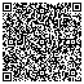 QR-код с контактной информацией организации ООО УПАКЦЕНТР