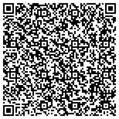 """QR-код с контактной информацией организации ООО """"Кузбасская ювелирная фабрика """"Золотое руно"""""""