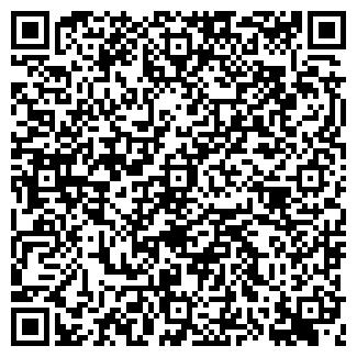 QR-код с контактной информацией организации ИНВАКОРП