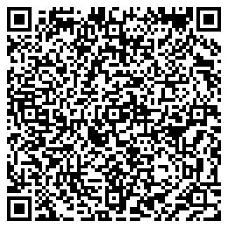 QR-код с контактной информацией организации ООО ХИМУГЛЕМАШ