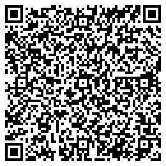 QR-код с контактной информацией организации МЕЗОН ООО ПКП