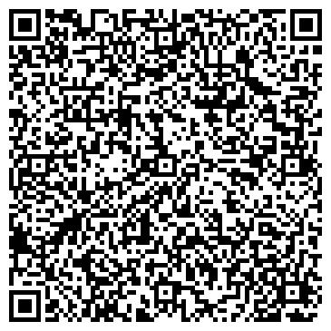 QR-код с контактной информацией организации ШАДЛИК ОСОО