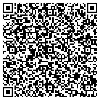 QR-код с контактной информацией организации ВЕСЁЛАЯ ДОРОГА