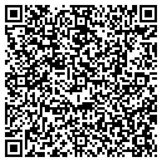 QR-код с контактной информацией организации АРТСТОМ