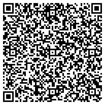 QR-код с контактной информацией организации ШАТОРА ОСОО