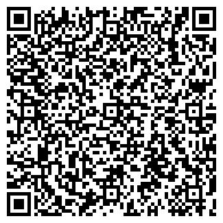 QR-код с контактной информацией организации АРТЕ-М, ООО