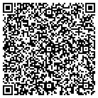QR-код с контактной информацией организации ВАШ ПАРКЕТ, ООО