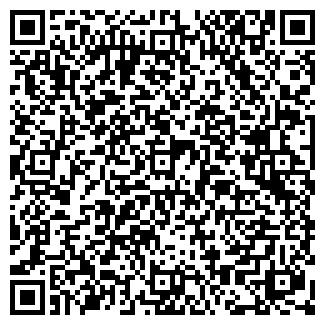 QR-код с контактной информацией организации ВСЕ ОКНА