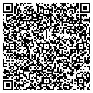 QR-код с контактной информацией организации ДВЕРИ ДЛЯ ВАС