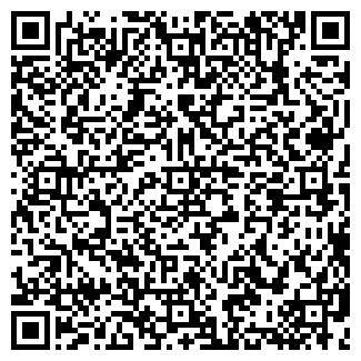 QR-код с контактной информацией организации КАЙЗЕР, ООО