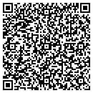 QR-код с контактной информацией организации КОМЕТАЛЛ, ЗАО