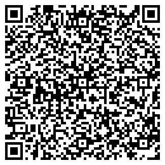 QR-код с контактной информацией организации МАВА
