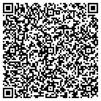 QR-код с контактной информацией организации ПЛАСТКОНСТРУКТОР, ООО