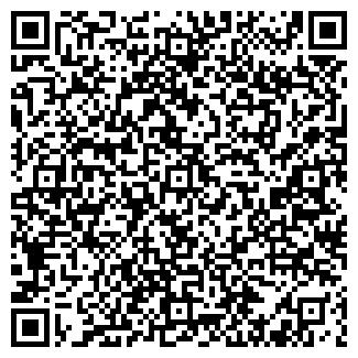 QR-код с контактной информацией организации СКИЛЛ ПЛЮС, ООО