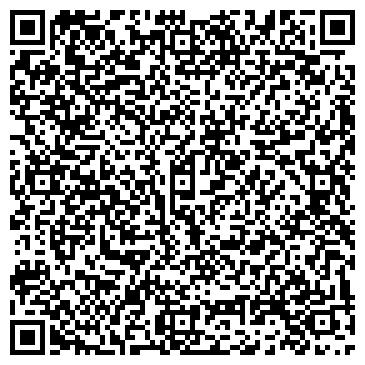QR-код с контактной информацией организации ЭБИ-АЛКО ОСОО