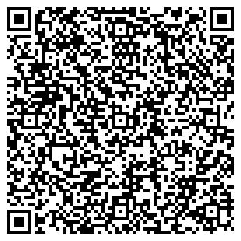 QR-код с контактной информацией организации СТРОИТЕЛЬНАЯ КАРТЕЛЬ, ОАО
