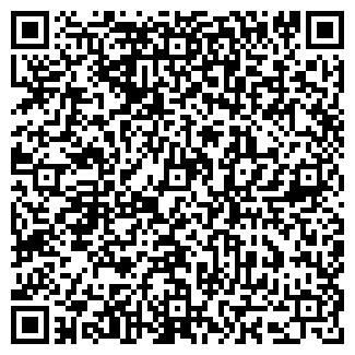 QR-код с контактной информацией организации ЦИТАДЕЛЬ-2011-С
