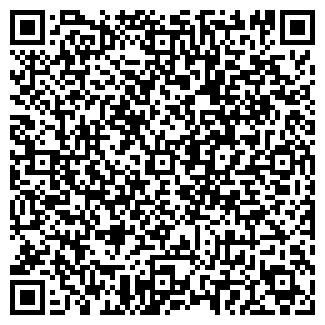 QR-код с контактной информацией организации 1 СОРТ КОМПАНИЯ